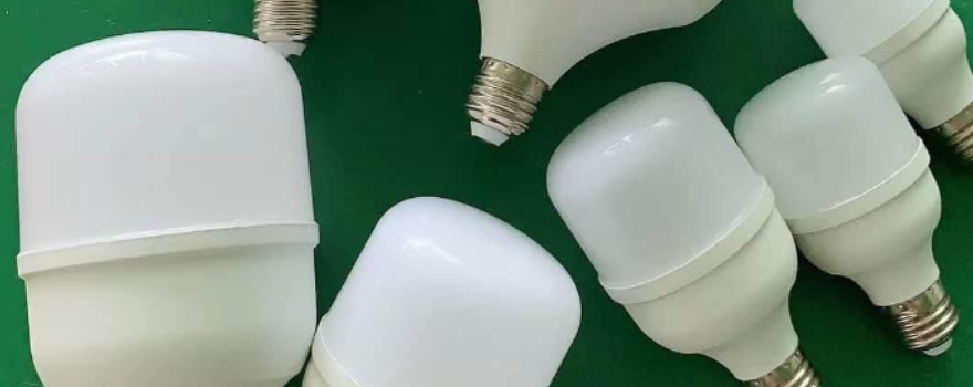 AS ALLSMART TECHNOLOGIES LLC, WE STARTED PRODUCTION OF LED LAMPS